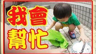 kids playground~玩具~車子~玩具與糖果~玩具與電視~玩具開箱影片~玩具遊戲影片~otoro~kids playground~孩子們的遊樂場 1 Kids Playground.