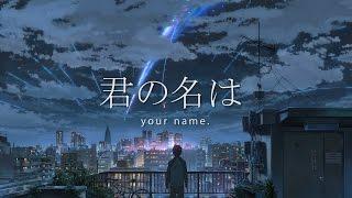 RADWIMPS - Zen zen zense [ภาษาไทย] [君の名は。/Your Name] (AstroMotion Cover)