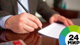 Казахстан введет декларирование имущества для всех совершеннолетних - МИР 24