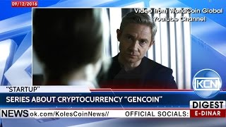 """KCN News: """"StartUp"""" – cryptocurrency GenCoin show"""