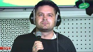 Сергей Волчков видео с хорошим звуком