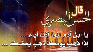 Эпизоды из жизни табиинов - Хасан аль Басри