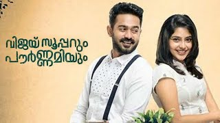Vijay Superum Pournamiyum |  A father should be a friend of his son | Highlights
