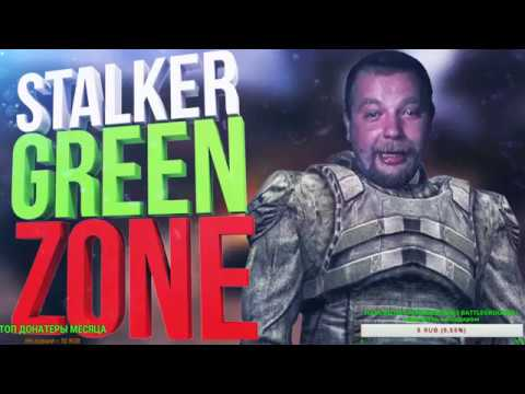 the green zone full movie streaming