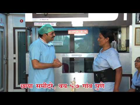 Patient Chhaya Samindere's Experience After Successful Spine Surgery