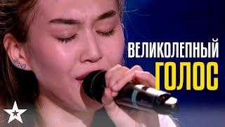 "Такого голоса от нее не ожидал никто! Фарангиз Рахимбердиева из Узбекистана - ""Я пою так себе""?!"