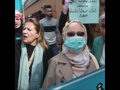 النساء العراقيات يتظاهرن في يوم المرأة العالمي