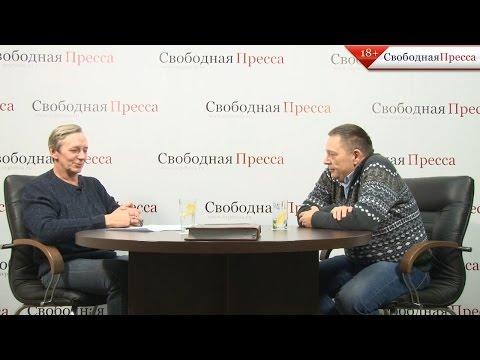 Степан Демура: «Настоящий кризис начнется через полгода».Вторая часть - продолжение.