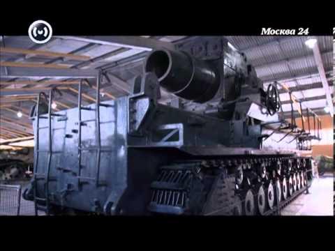"""""""Москва и окрестности"""": танковый музей в Кубинке"""