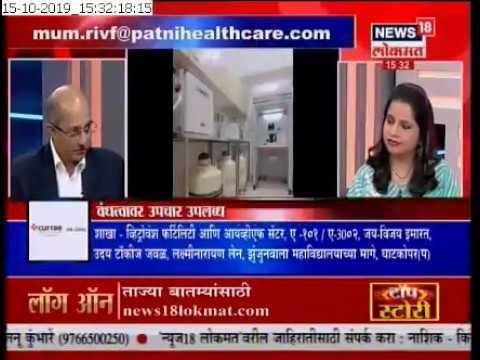 Dr. Satyendra Prabhu - IVF Treatment | Currae Hospitals
