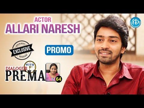 Actor Allari Naresh Exclusive Interview - Promo || Dialogue With Prema #64