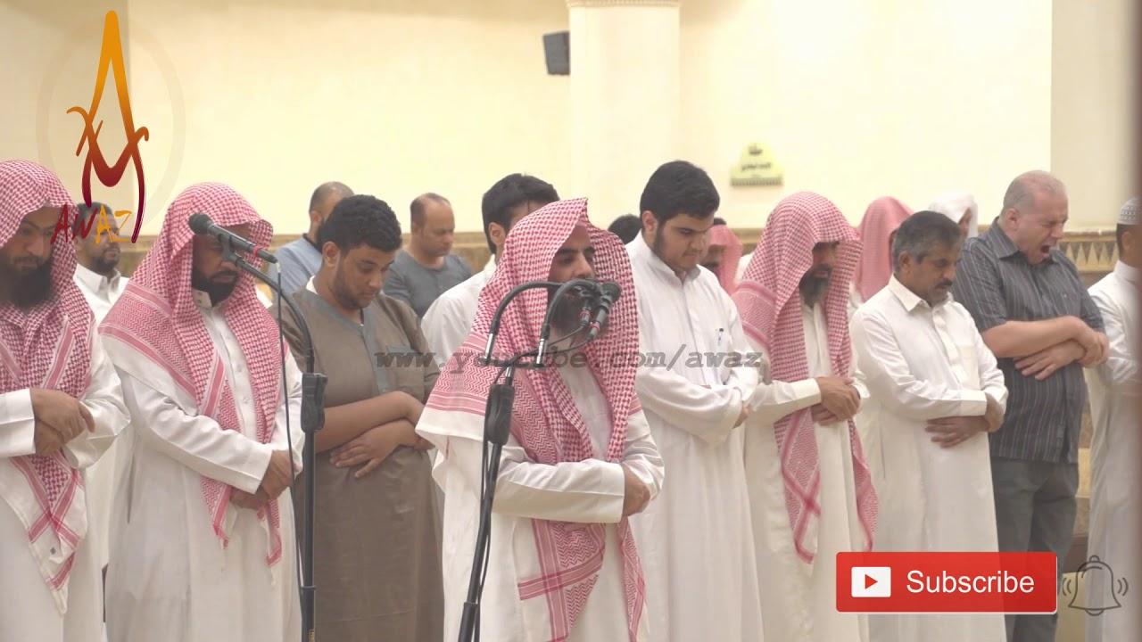 Surah Al-Baqarah | Emotional Quran Recitation by Sheikh Muhammad Al Luhaidan  || AWAZ