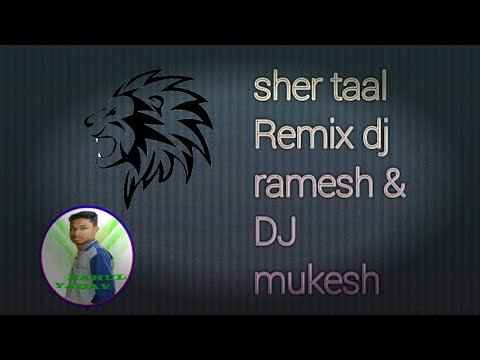 Sher TaaL Banjo Mix Dj Mukesh Dj Ramesh