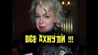 ВСЕ АХНУЛИ!! Друзья ДЖИГАРХАНЯНА ЛИШИЛИ Виталину драгоценностей!Шокирующие новости-Виталина Цымбалюк