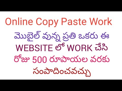 Daily online jobs copy paste work in telugu