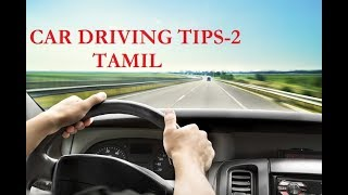 How to Drive Car? - Tips 2 in Tamil