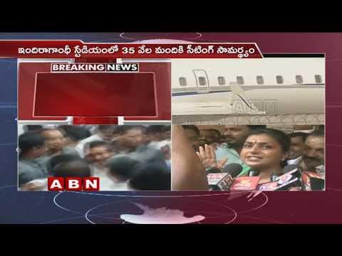 YCP MLA Roja Shocking Comments On AP CM Chandrababu Naidu | ABN Telugu