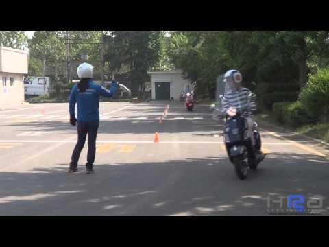 Vespa Daegu-Riding School 1