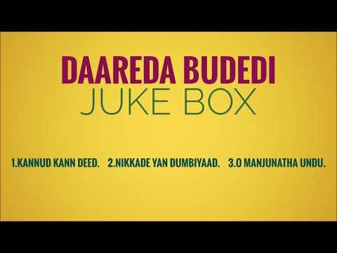 Daareda Budedi (1971) Tulu movie Songs JUKEBOX. | Tulu Movie JUKEBOX