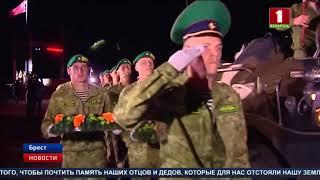 Белорусы вспоминают скорбную дату. 77 лет назад началась Великая Отечественная война