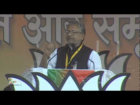 Shri Sushil Kumar Modi speech during Parivartan Rally in Muzaffarpur, Bihar: 25.07.2015