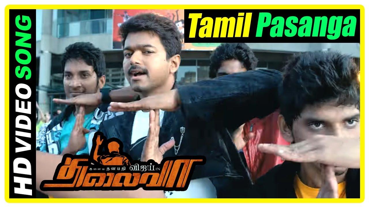 Thalaivaa Tamil mp3 songs download
