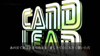 作詞,歌 / candlead (東日本大震災復興支援メッセージRAP)