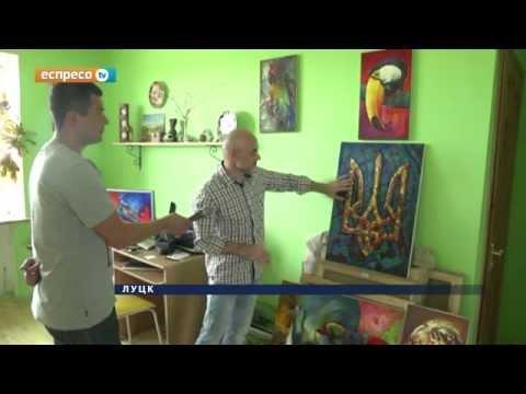 Грузин армянского происхождения создал герб Украины