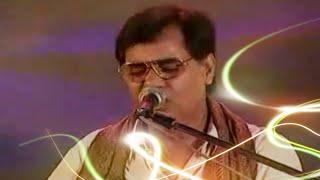 CHAND BHI DEKHA PHOOL BHI. ...Jagjeet Singh