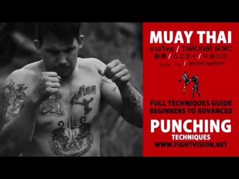 Тренировка Муай Тай в Таиланде. Обзор за 5 мин