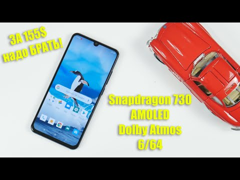 ТОП СМАРТФОН за 155$ на Snapdragon 730 с Aliexpress