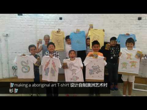 Clacton Chinese Community -🐲15: 🐻🐨Martello tower: Australian aboriginal art T-shirt澳洲土著族艺术衬衫坊🐨🐻