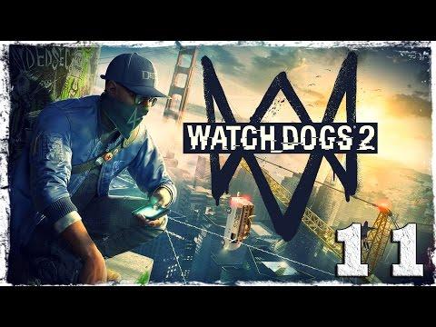 Смотреть прохождение игры Watch Dogs 2. #11: Мобильные зомби.