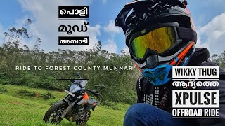 Forest County Munnar | Wikky Thug Offroading Xpulse | Crashing The Brand New xpulse |