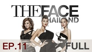 The Face Thailand Season 2 : Episode 11 FULL : 26 ธันวาคม 2558