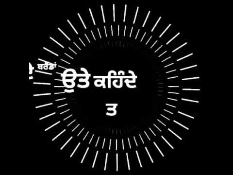 area-de-jatt-darsh-dhaliwal-song-whatsapp-status-||-black-background-||-new-punjabi-status-2021