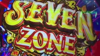パチンコキチガイ級の激アツ!7ゾーン・虎柄・群・金演出×4同時に出現!新台CRルパン三世lupintheend新台実践激アツプレミア平和遠隔