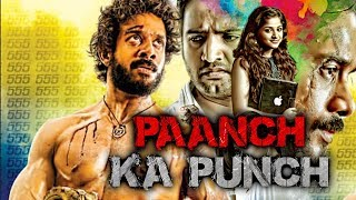 Paanch Ka Punch (Ainthu Ainthu Ainthu) Hindi Dubbed Full Movie | Bharath, Chandini Sreedharan, Erica