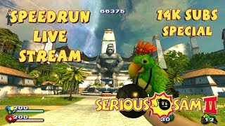 serious Sam 2 - SpeedRun - БЫСТРОЕ ПРОХОЖДЕНИЕ ВТОРОЙ ЧАСТИ! (LIVE)