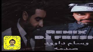 DJ FRESH - Remix وسام داوود - صدمه ريمكس دي جي فريش