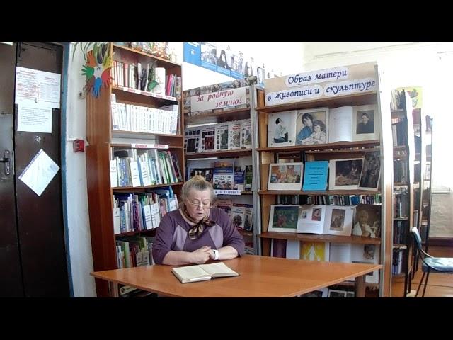 Изображение предпросмотра прочтения – АльбинаРоманова читает произведение «Маленький домашний дух» М.И.Цветаевой