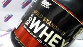распаковка Протеина 100 Gold Whey ON  из Rozetka.com.ua