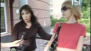 Тёща Стаса Михайлова финтит?