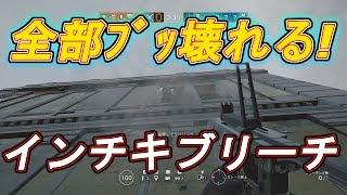 メルメルのFPS【レインボーシックス シージ】 メルトンが所属しているプ...