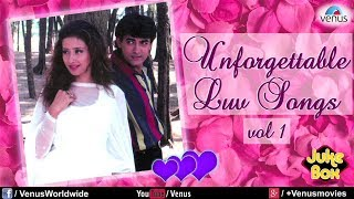 Unforgettable Love Songs Vol.1 | Romantic Songs Audio Jukebox