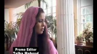 TvTime Islamabad-Ek Tu Na Mila