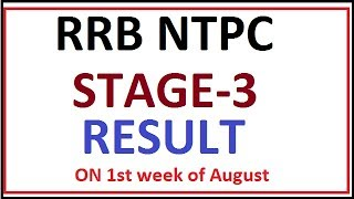 RRB NTPC RESULT on 1st week of August 2017 Video