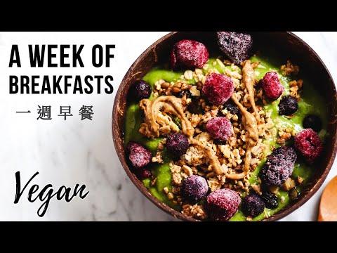 a-week-of-vegan-breakfasts-//-quick-breakfast-ideas!