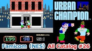 【ファミコン】オールカタログ #26 アーバンチャンピオン(Urban Champion)10分で20面クリア【NES】