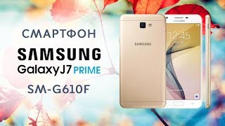видео Характеристики Samsung Galaxy j7